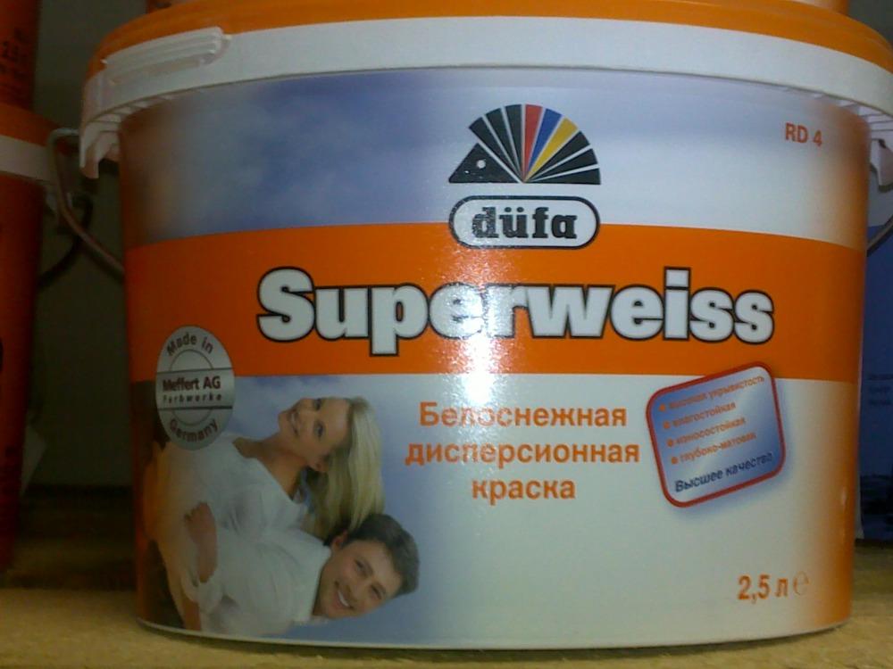 Краска для стен и потолков,Дюфа супервайс